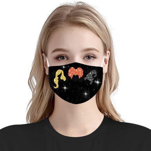 Hocus Pocus Glitter cloth mask1