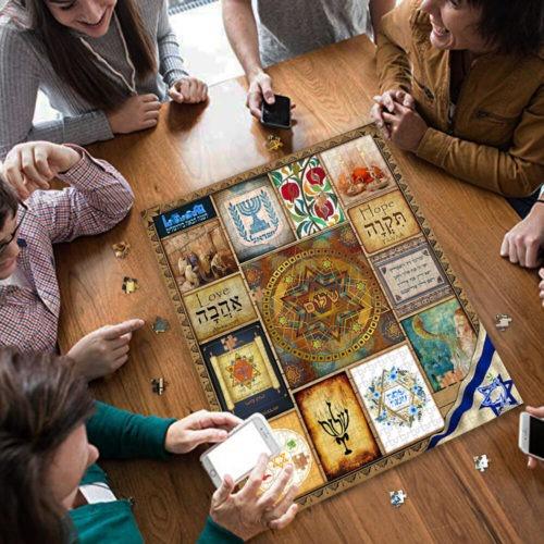 Jewish Culture Jigsaw Puzzle 4