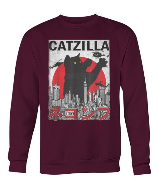Catzilla Japanese Sunset Style Sweatshirt