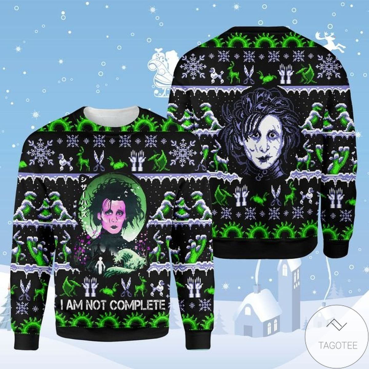 Scissors I Am Not Complete Ugly Christmas Sweater