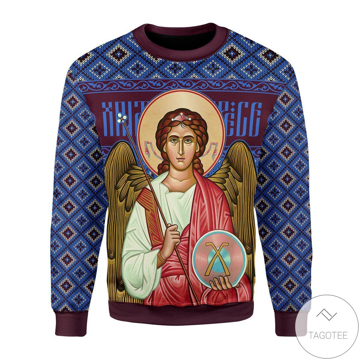 St. Archangel Michael Ugly Christmas Sweater
